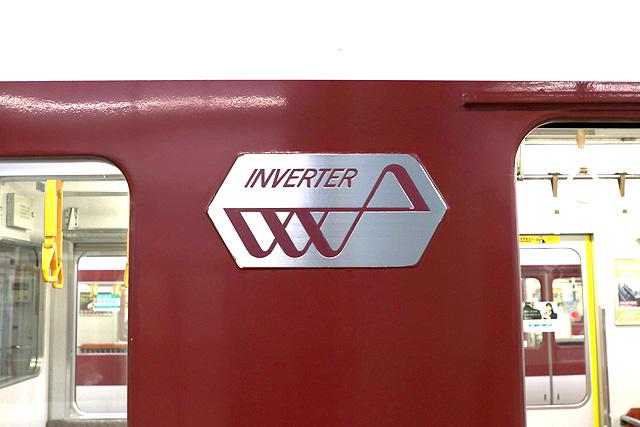 近鉄1420系 VVVFエンブレム