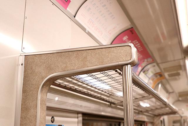 東京メトロ7000系(初期車)荷棚