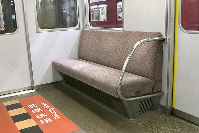 近鉄1420系 優先座席