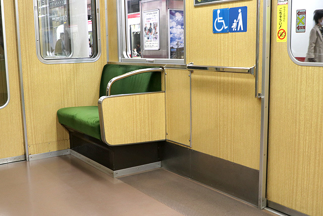 神戸電鉄5000系 車いすスペース