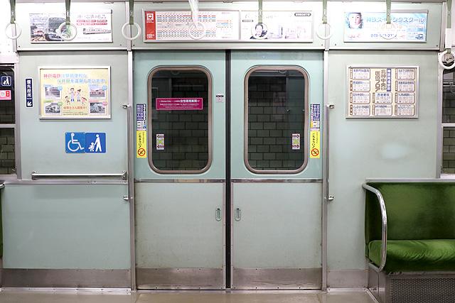神鉄1370形 客用ドア
