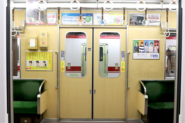 神戸電鉄5000系 客用ドア