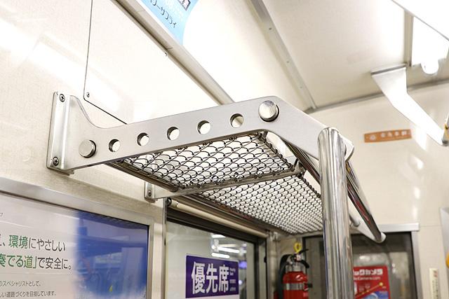 東急8500系(更新車)荷棚