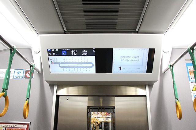 JR西日本323系 LCD車内案内装置(車端部)