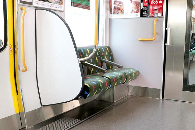 JR西日本323系 優先座席