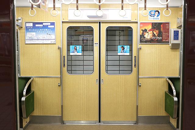 阪急5300系(後期更新車)客用ドア