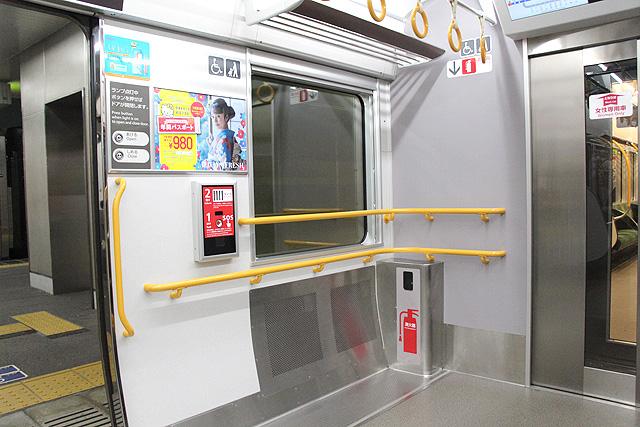JR西日本323系 フリースペース