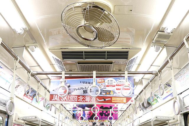 東急8500系(更新車)扇風機
