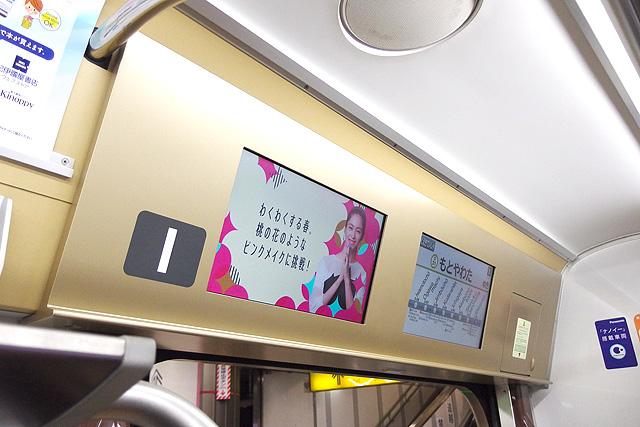 京王5000系1次車(ロングシート時)LCD車内案内装置(ドア上)