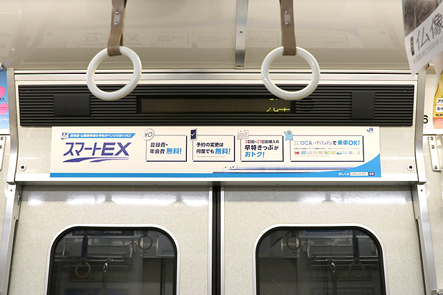 Osaka Metro 10A系 LED車内案内装置