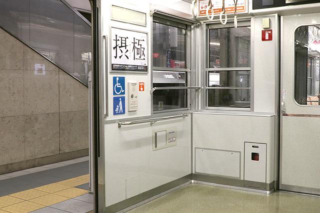Osaka Metro 10A系 車いすスペース