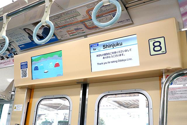 小田急1000形(リニューアル車)LCD車内案内装置