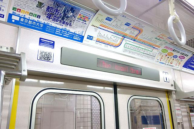小田急2000形 LED車内案内装置