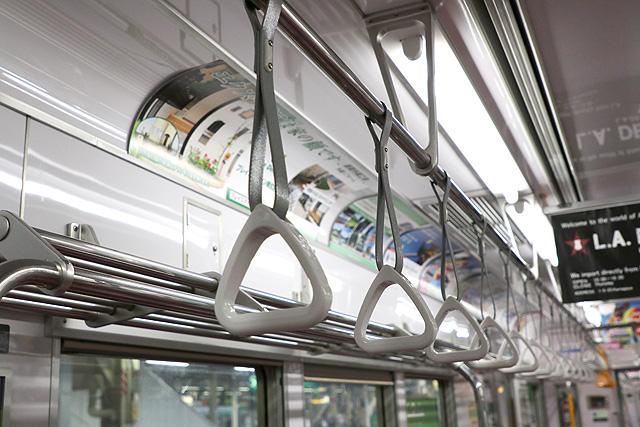 新京成8800形(リニューアル車)吊革