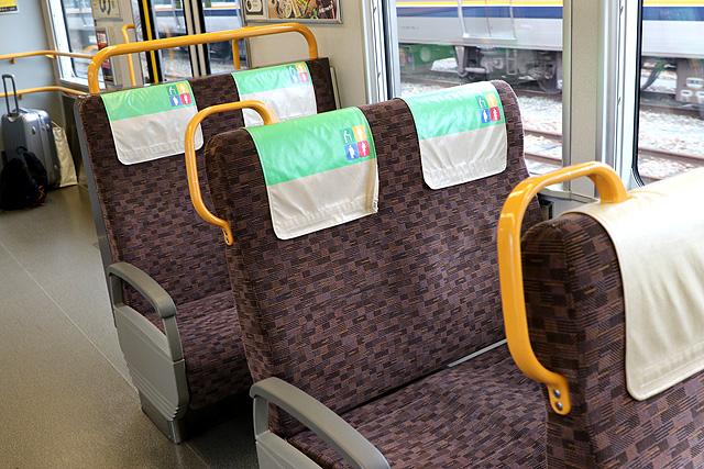 JR西日本225系6000番台 優先座席
