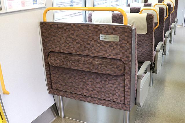 JR西日本225系6000番台 補助いす