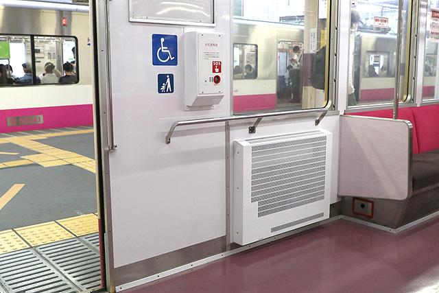 新京成8800形(リニューアル車)車いすスペース