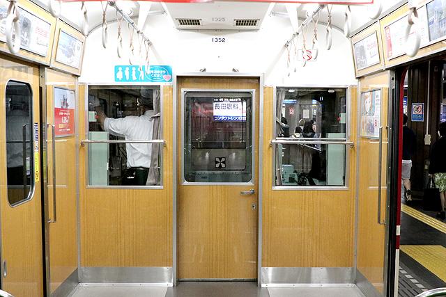 神鉄1350形(リニューアル車)乗務員室背面