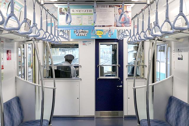 東京メトロ16000系(4次車~)乗務員室背面