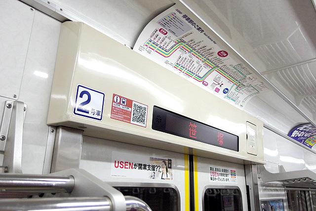 京王9000系(8両編成車)LED車内案内装置