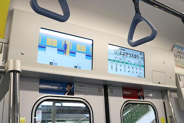 東京メトロ16000系(4次車~)LCD車内案内装置