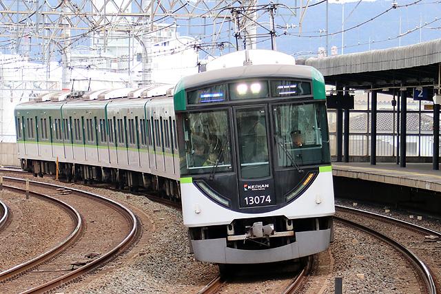 京阪13000系(3次車)車内