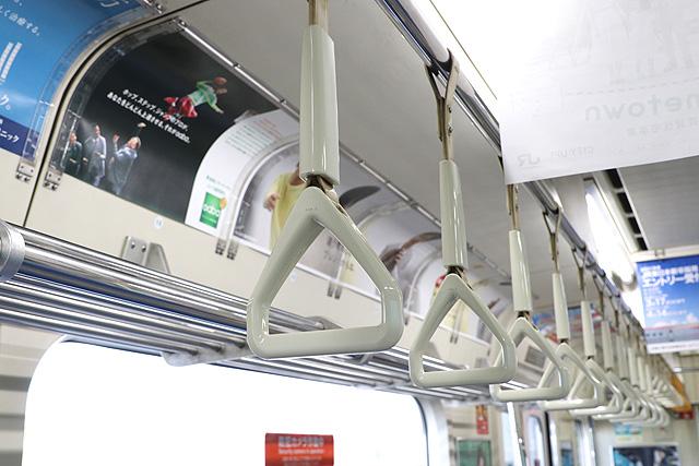 東京臨海高速鉄道70-000形 吊革