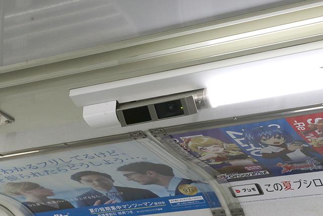 JR東日本205系500番台 防犯カメラ