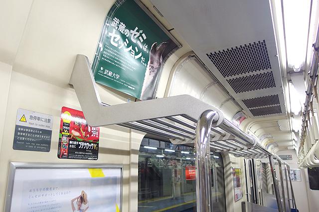 東京臨海高速鉄道70-000形 荷棚