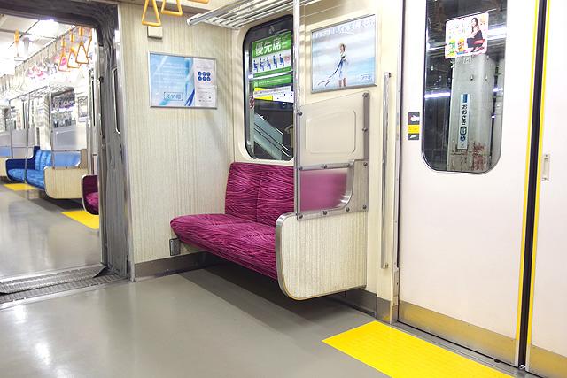 東京臨海高速鉄道70-000形 優先席