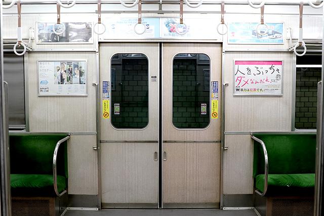 神鉄3000系(前期型)客用ドア