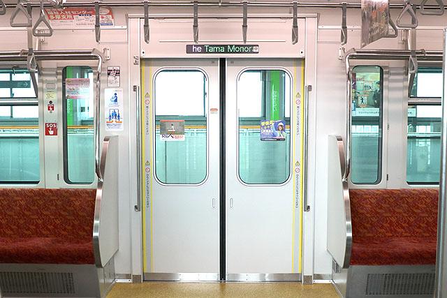 多摩モノレール1000系 客用ドア