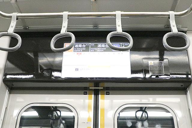 相鉄20000系 LCD車内案内装置(ドア上鴨居部)