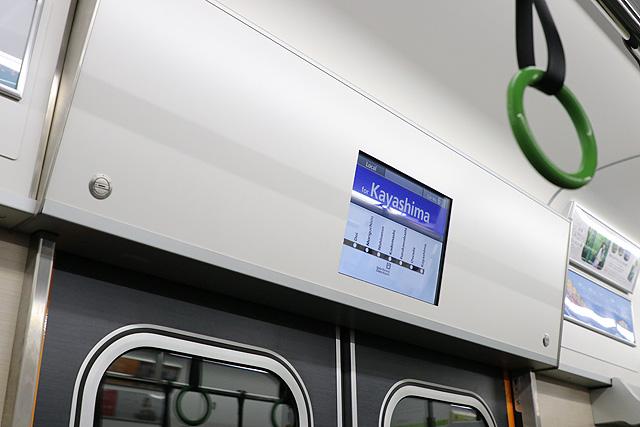 京阪13000系(2016年~増備車)LCD車内案内装置