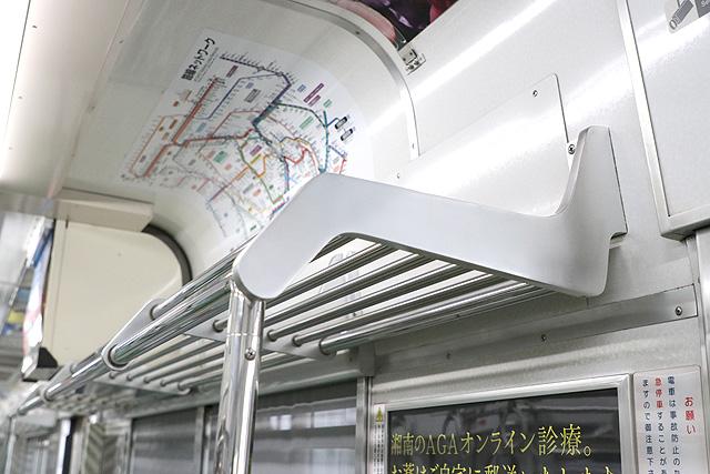 JR東日本205系500番台 荷棚