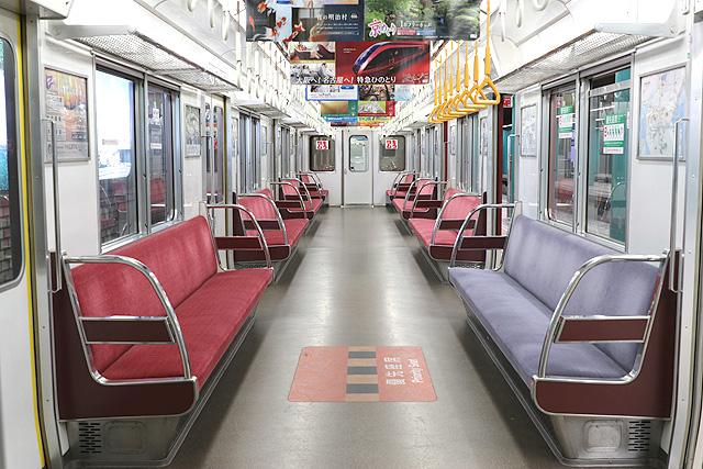 近鉄1233系 車内デザイン