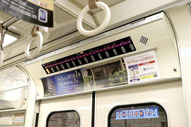 Osaka Metro 25系 点滅式マップ案内表示器