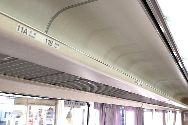 JR東海373系 荷棚