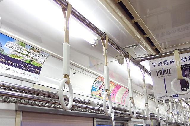 京急1500形(鋼製車)吊革