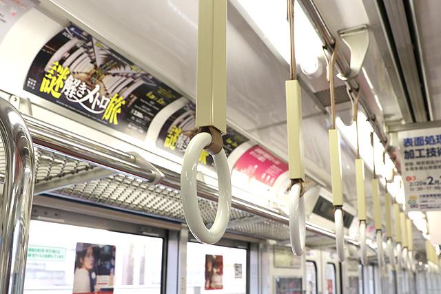 Osaka Metro 20系 吊革