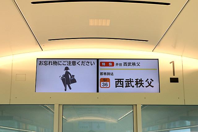 西武001系Laview LCD車内案内装置、防犯カメラ