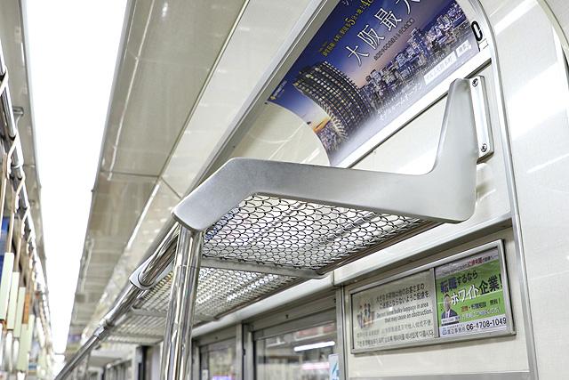 Osaka Metro 25系 荷棚