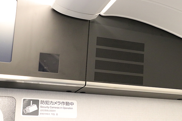 JR東海N700S(普通車)防犯カメラ(妻面)、指向性スピーカー