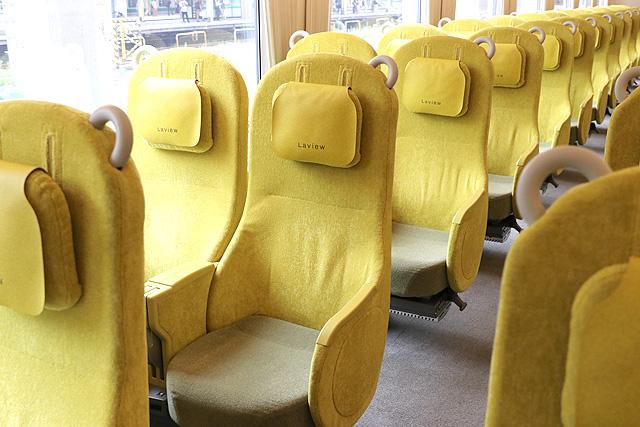 西武001系Laview 座席 回転リクライニングシート