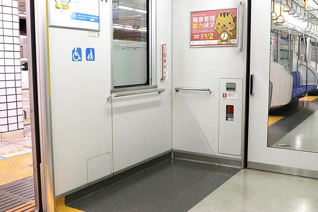 東武50050系(初期車)車いすスペース