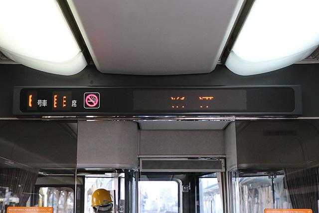 JR東海373系 LED車内案内装置