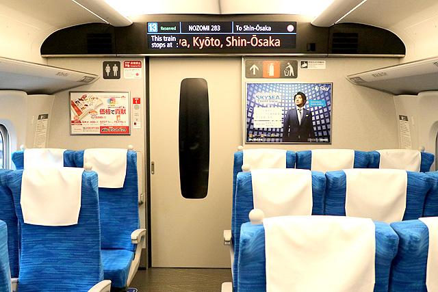 JR東海N700S(普通車)妻面