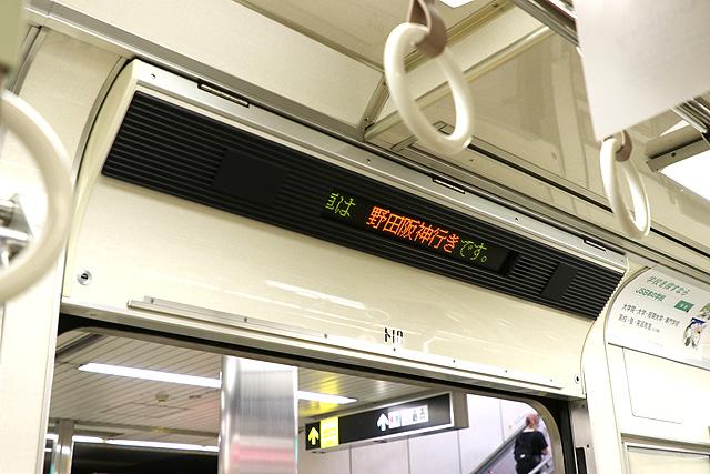 Osaka Metro 25系 LED車内案内装置