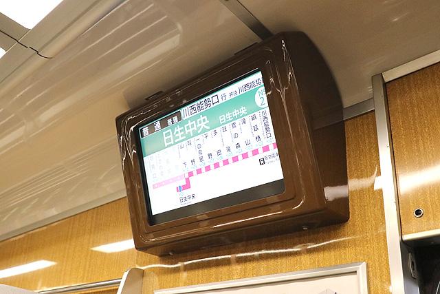 能勢電鉄7200系 LCD車内案内装置