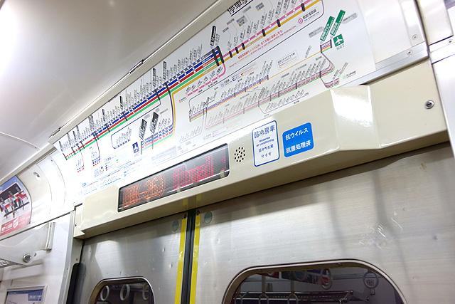 京急1500形(鋼製車)LED車内案内装置